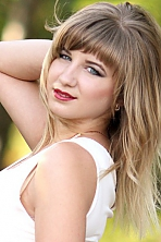 Ukrainian girl Anna,23 years old with green eyes and blonde hair.