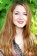Ukrainian girl Anna,22 years old with green eyes and blonde hair.