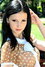 Ukrainian girl Kristina,25 years old with brown eyes and black hair.