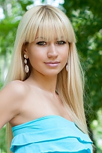 Ukrainian girl Karina,24 years old with green eyes and blonde hair.