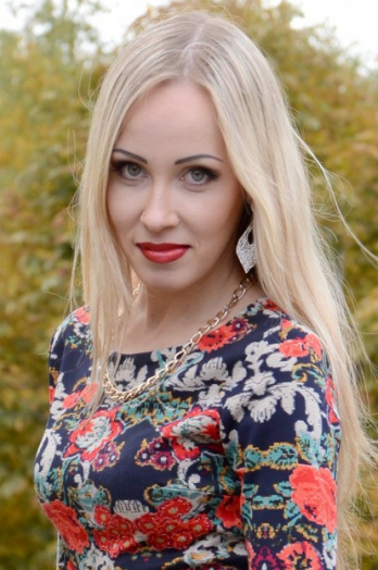 Ukrainian girl Anastasia,26 years old with green eyes and blonde hair.