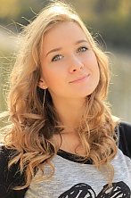 Ukrainian girl Maria,23 years old with green eyes and blonde hair.