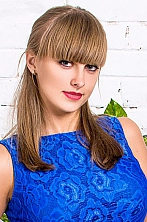 Ukrainian girl Olga,22 years old with green eyes and light brown hair.