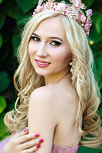 Ukrainian girl Vita,29 years old with blue eyes and blonde hair.