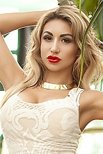 Ukrainian girl Ekaterina,30 years old with brown eyes and blonde hair.