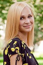 Ukrainian girl Oksana,28 years old with green eyes and blonde hair.