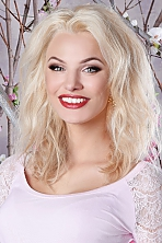 Ukrainian girl Anastasia,23 years old with  eyes and  hair.