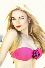 Ukrainian girl Valentina,27 years old with hazel eyes and blonde hair.