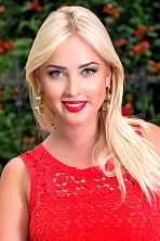 Ukrainian girl Yuliya,28 years old with green eyes and blonde hair.