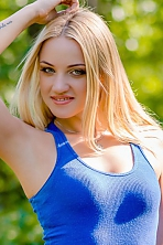 Ukrainian girl Alexandra,20 years old with green eyes and blonde hair.