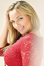 Ukrainian girl Irina,31 years old with green eyes and blonde hair.
