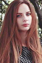 Ukrainian girl Eleonora,19 years old with green eyes and light brown hair.