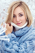 Ukrainian girl Nelly,27 years old with blue eyes and blonde hair.