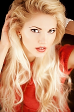 Ukrainian girl Elena,29 years old with green eyes and blonde hair.