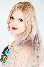 Russian girl Alina,28 years old with hazel eyes and blonde hair.