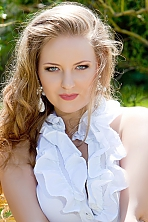 Ukrainian girl Ivanna,27 years old with blue eyes and blonde hair.