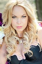 Ukrainian girl Veronika,31 years old with blue eyes and blonde hair.