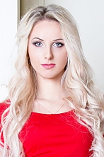 Ukrainian girl Daria,25 years old with green eyes and blonde hair.