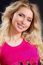 Ukrainian girl Natalya,33 years old with blue eyes and blonde hair.
