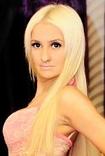 Ukrainian girl Yana,26 years old with brown eyes and blonde hair.
