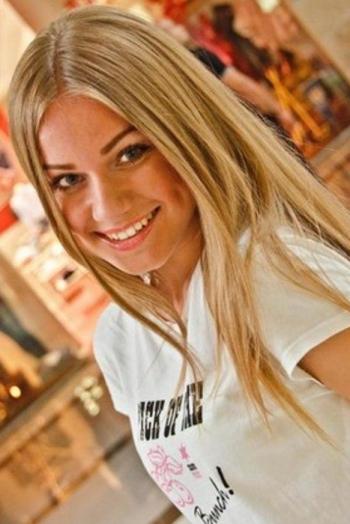 Ukrainian girl Dariya,23 years old with  eyes and  hair.