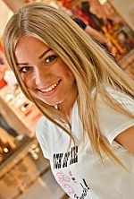 Ukrainian girl Dariya,23 years old with green eyes and blonde hair.