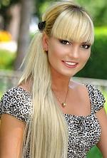 Ukrainian girl Vladlena,27 years old with brown eyes and blonde hair.