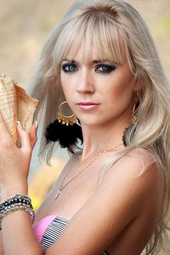 Ukrainian girl Svetlana ,26 years old with blue eyes and blonde hair.