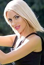 Ukrainian girl Yulia,29 years old with brown eyes and blonde hair.