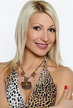 Ukrainian girl Julia,31 years old with green eyes and blonde hair.