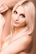 Ukrainian girl Anna ,21 years old with brown eyes and blonde hair.