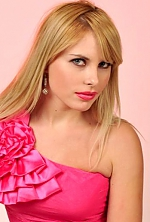 Ukrainian girl Natalia,24 years old with green eyes and blonde hair.