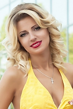 Ukrainian girl Irina,35 years old with green eyes and blonde hair.