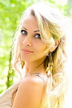 Ukrainian girl Anna,32 years old with blue eyes and blonde hair.