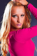 Ukrainian girl Varvara,26 years old with brown eyes and blonde hair.