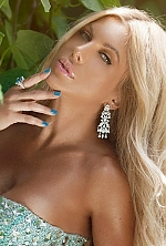 Ukrainian girl Elina,34 years old with  eyes and  hair.