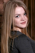 Ukrainian girl Alina,20 years old with green eyes and blonde hair.