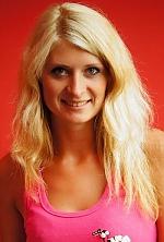 Ukrainian girl Svetlana,28 years old with blue eyes and blonde hair.