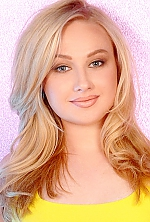 Ukrainian girl Maria,20 years old with green eyes and blonde hair.