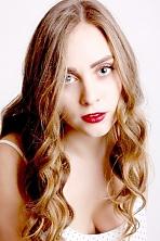 Ukrainian girl Nadejda,20 years old with grey eyes and blonde hair.