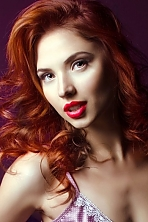 Ukrainian girl Victoria,25 years old with grey eyes and light brown hair.