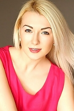 Ukrainian girl Kristina,22 years old with green eyes and blonde hair.