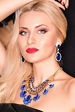 Ukrainian girl Elena,27 years old with  eyes and  hair.