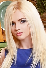 Ukrainian girl Katya,22 years old with  eyes and  hair.
