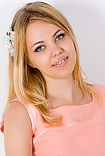 Ukrainian girl Yana,25 years old with green eyes and blonde hair.
