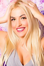 Ukrainian girl Sofia,24 years old with green eyes and blonde hair.