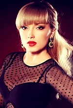 Russian girl Yana,23 years old with green eyes and blonde hair.