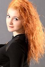 Ukrainian girl Anastasia,26 years old with brown eyes and dark brown hair.