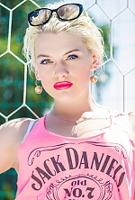 Ukrainian girl Ruslana,28 years old with  eyes and  hair.